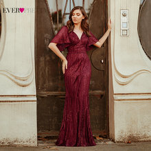Sequin Evening Dresses For Women Ever Pretty Elegant Mermaid Deep V-Neck Ruffle Sleeve Sparkle Long