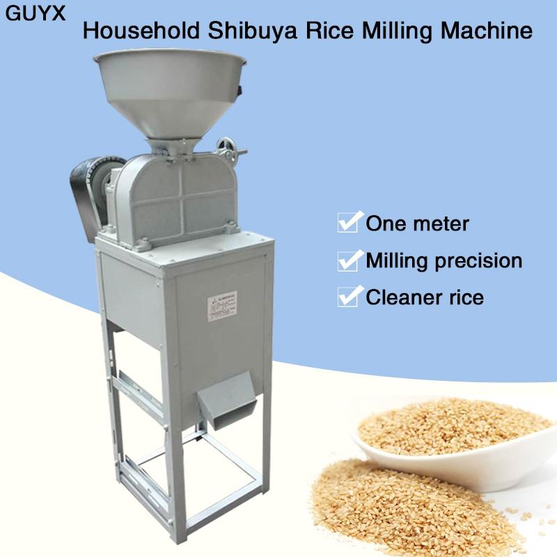 Máquina doméstica de molienda de arroz Shibuya, desgranadora de mijo de arroz, peladora de arroz negro, máquina de procesamiento de arroz rojo, arroz integral
