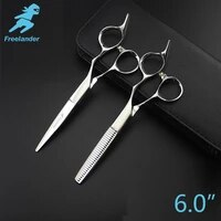 6 0in freelander personality style scissors profissional hairdressing scissors barber shears stainless steel type model number