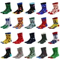 5 pairs party carnival combed cotton socks funny pattern long tube happy men socks novelty skateboard crew casual crazy socks