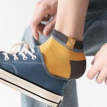 Socks Men's Socks Spring and Summer Deodorant and Sweat-Absorbing Ankle Socks Spring and Autumn Pure