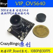 Ov5640 (substitui ov5642) 5 milhões de pixel cor câmera com código fpga