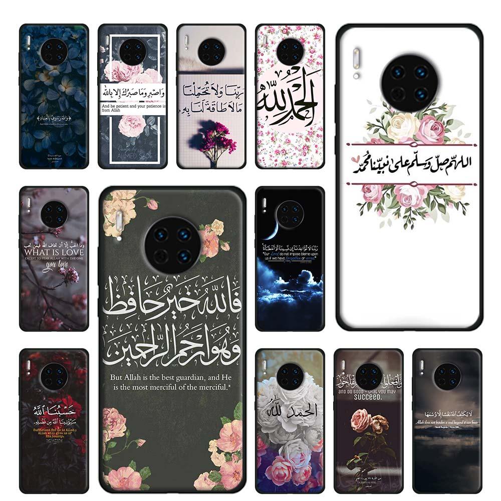 Flor árabe Corán islámico cita musulmán funda de silicona suave para Huawei Mate 10 20 30 Pro 10 20 30 Lite 30 Pro 5G P30 Pro TPU Co