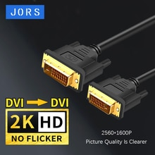 JORS DVI to DVI Cable 2K HD Video Adapter DVI-D 24+1 DVI-I 24+5 Male to Male For Graphics Card Monit