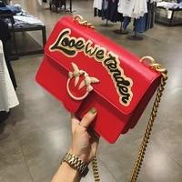 2020 new shoulder bag chains messenger bag fashion girls casual handbag designer brand personality small square women bag