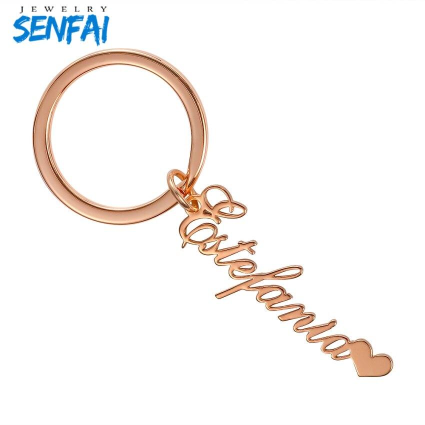 Senfai nombre personalizado llavero de corazón de acero inoxidable de coches bolso encanto clave cadenas anillo mamá accesorios de la joyería para las mujeres, el mejor regalo