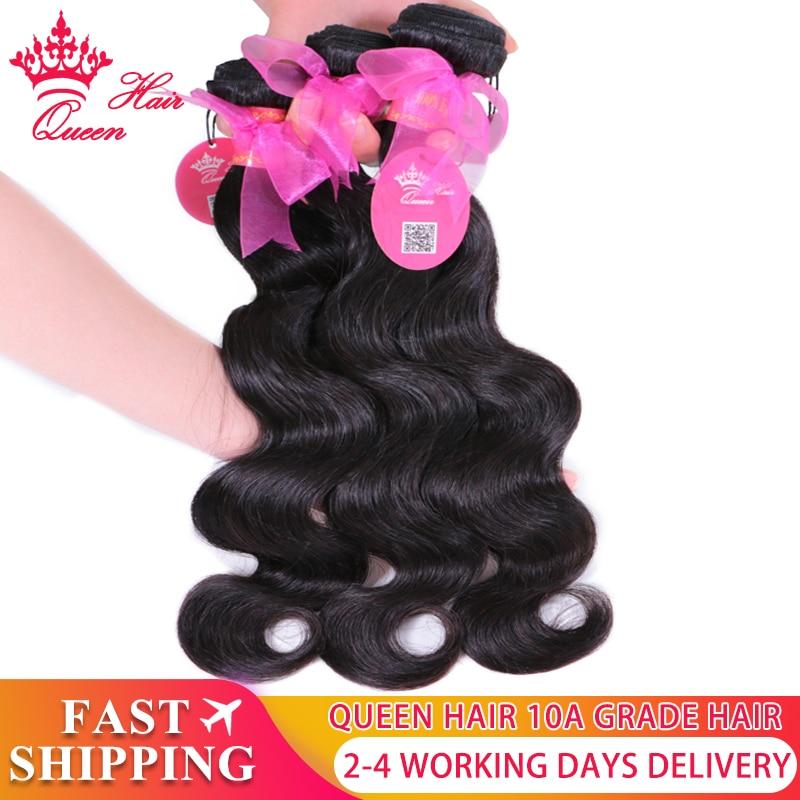 Extensiones de pelo ondulado brasileño Queen Hair Weft 1/3/4PC oferta de extensiones 100% extensiones de cabello humano virgen envío gratis