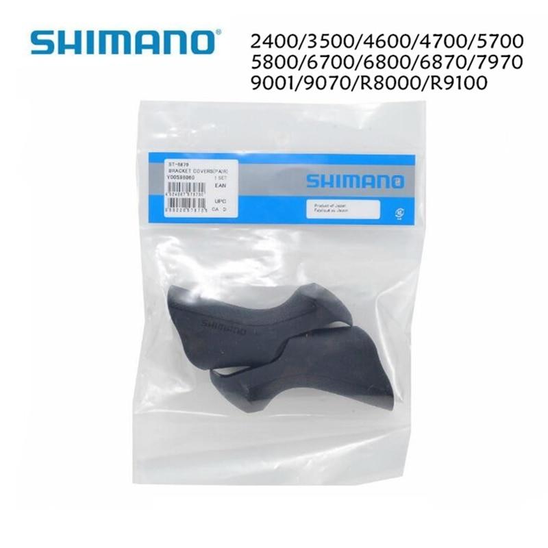 Shimano Road bike 2400/3500/4600/4700/5700/5800/6700/6800/6870/7970/9001/9070/R8000/R9100 Shift brake lever bracket Cover hood