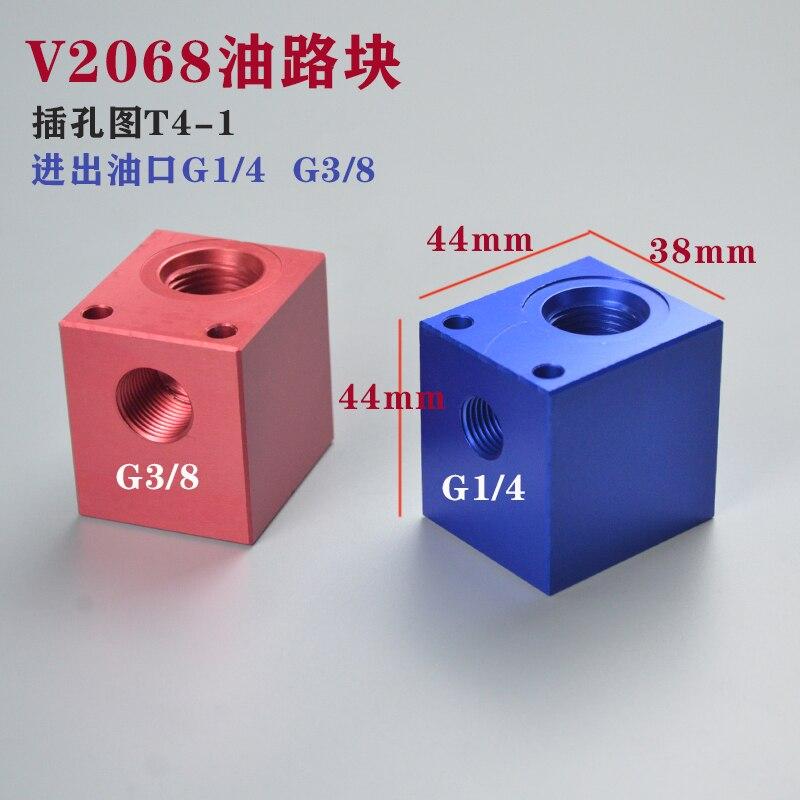 T4-1 الخيوط أنبوبي خرطوشة صمام الألومنيوم 2-way و 3-way كتلة V2068 G1 / 4 G3 / 8 SV LF Rv08