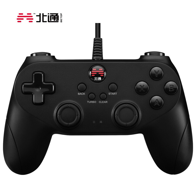 Beitong Bat Computer Game Controller USB TV Home Nba2k2020 Live Football Double Steam