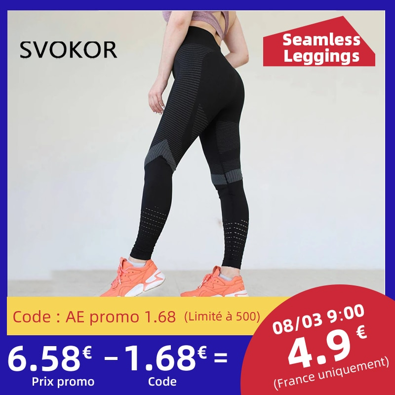 SVOKOR High Waist Fitness Leggings Women  Seamless Leggings Hollow Printed Workout Pants Push Up Slim Elasticity