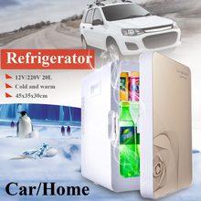 Autoleader 20L 휴대용 자동차 가정용 미니 냉장고 쿨러 온열 장치 이중 용도 냉장고 상자 온도 조절 12V/220V