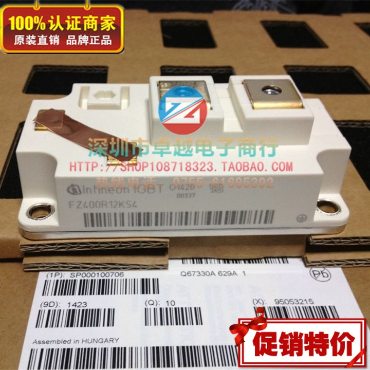 FZ400R12KE3 FZ400R12KS4 FZ600R12KS4 Módulo de un solo tubo IGBT -- ZYQJ