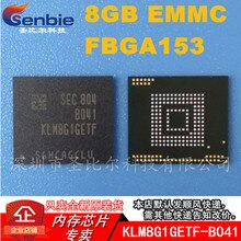 New10piece KLM8G1GETF-B041 8G EMMC FBGA153 Speicher IC