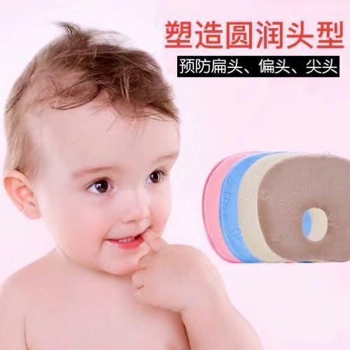Almohada para recién nacido, almohada para bebé, antimigrañas, memoria de espuma, almohada aeroespacial con núcleo de algodón, almohada para bebé