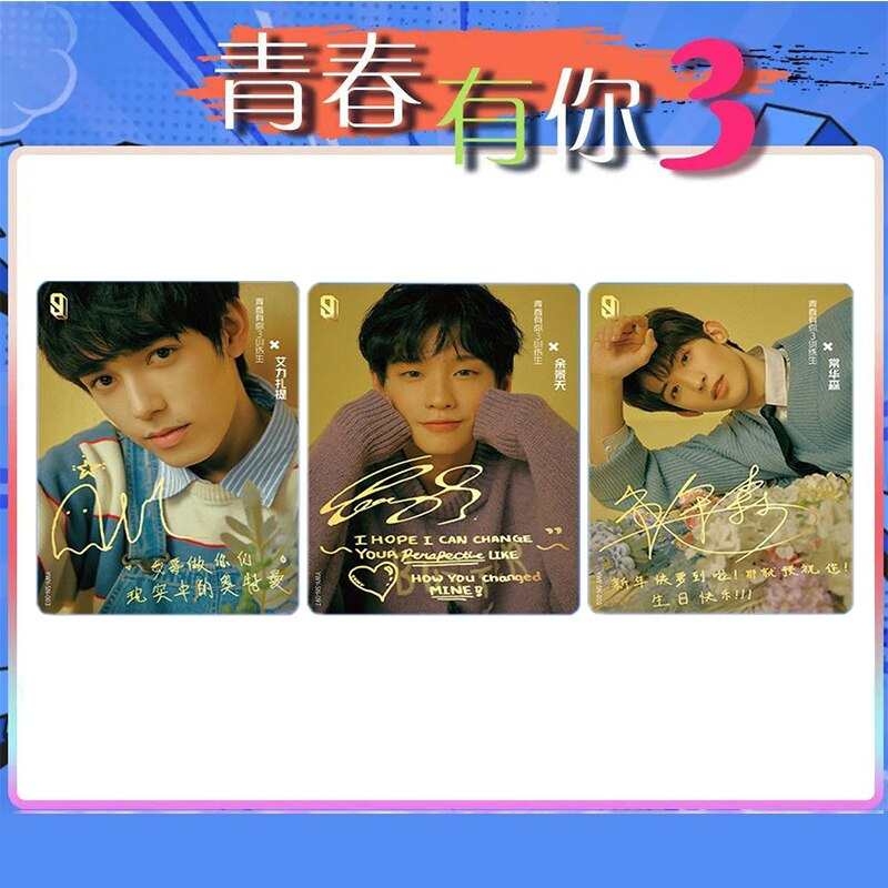 Youth With You 3 Star Dream Toys Hobbies Hobby Collectibles Game Collection Anime Cards