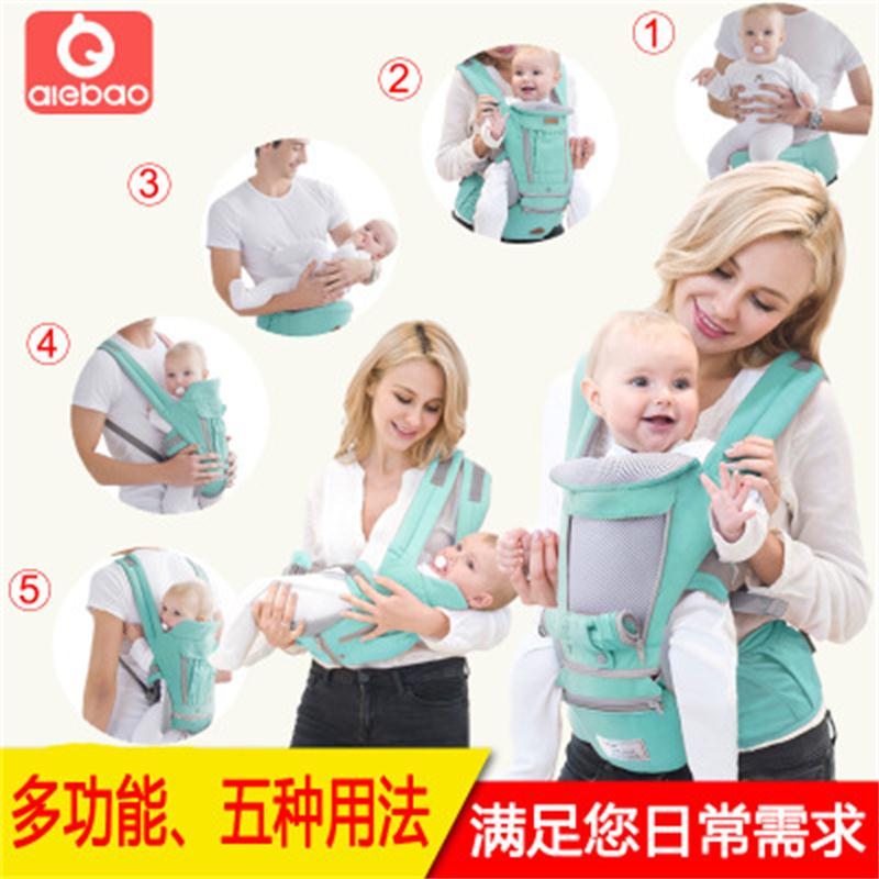Ergonomic Baby Carrier Infant Baby Hipseat Waist Stool Front Face  Kangaroo Baby Wrap Carrier for Baby Travel Activity Gear 0-3Y