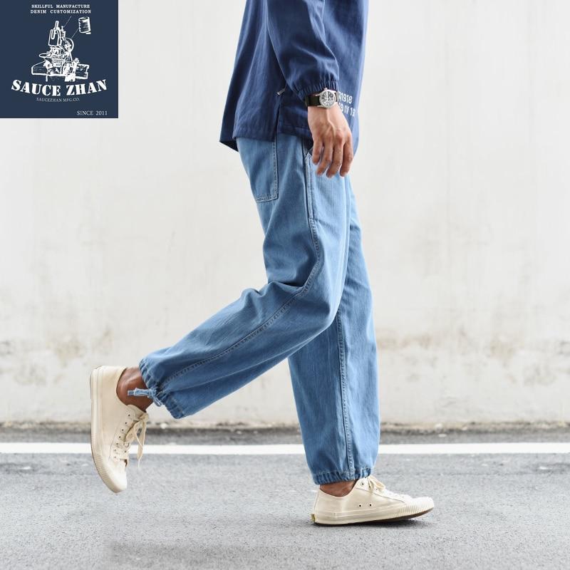SauceZhan JF08, pantalones vaqueros sueltos de alta calidad para hombre, Pantalones vaqueros de marca para hombre, pantalones vaqueros para hombre, pantalones vaqueros azules para hombre