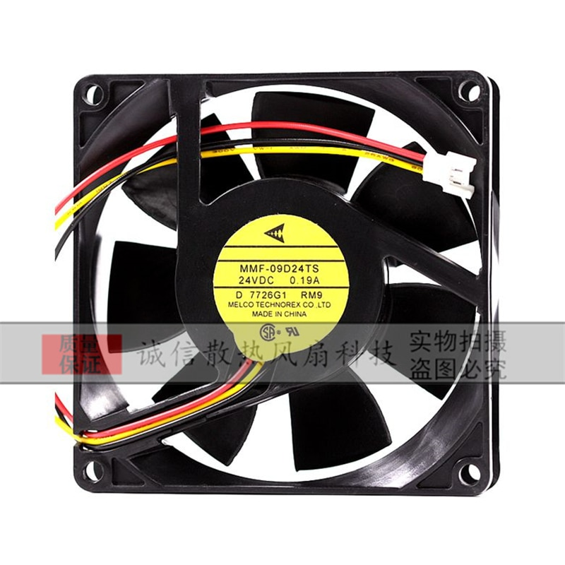 New original MMF-09D24TS-RM9 9CM 24V 0.19A 9025 inverter dedicated fan