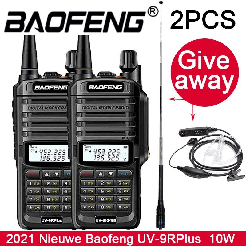 Портативная рация Baofeng UV-9RPlus meabile IP67, радиостанция с высокой потенцией, УКВ/УВЧ, портативная рация Uv9, 2 шт.