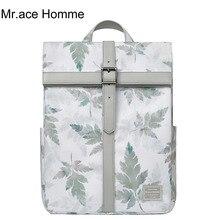 Green Leaf Print 14 Inch Laptop Backpack Women Cross Design Backpack Men School Bag For Girl Waterproof Travel College Bags Boy