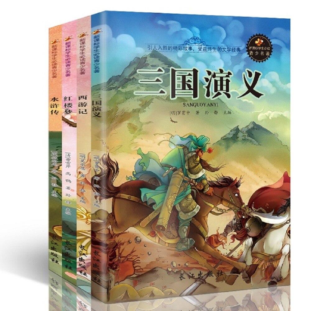 Китайский четыре классические шедевр книги с письмом пиньинь Путешествие на Запад трех королевств в Drearm Красного особняках книги для сна