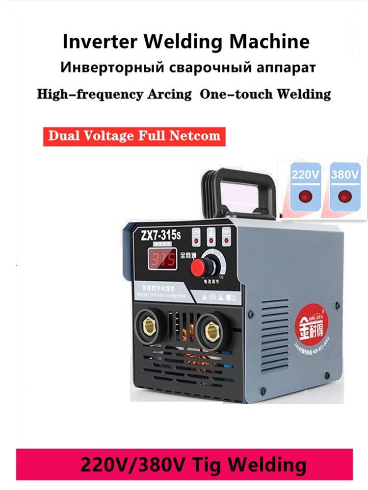 315A IGBT Inverter Welding Machine 220V/380V Welding Machine TIG Welder Mini Tig Inverter Welding Electric Welding