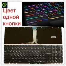 Per-key RGB backlit full color Russian Keyboard for MSI GT76 Titan DT 9SG 9SF colorful laptop RU