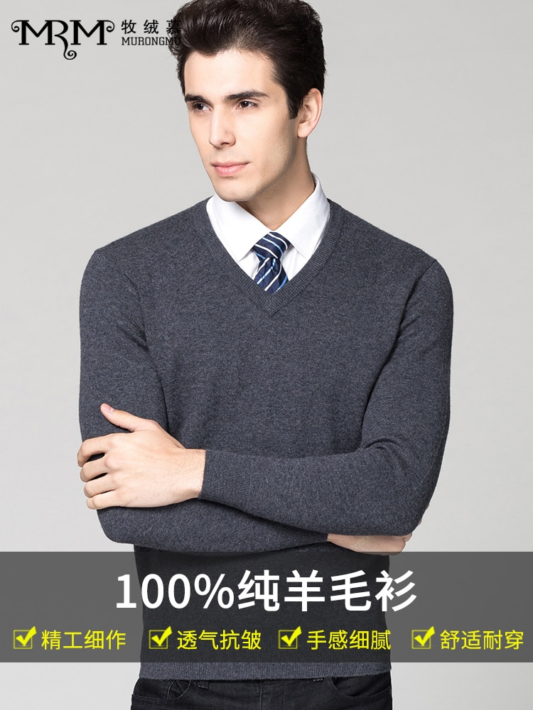 Thickened V-neck Middle-Aged Business Sweater Men's Autumn and Winter Suit Bottoming Sweater New Chicken Collar Loose Sweater