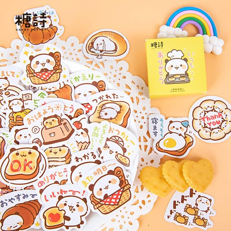 45 unids/caja Linda pan de Panda diario pegatinas decorativas Kawaii Scrapbooking palo de escritorio diario papelería álbum etiqueta pegatina