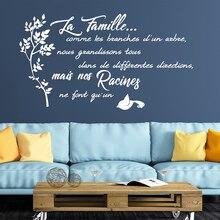Frases artísticas francesas vinilo pegatina La Famille Comme Les Branches Dun Arbre para sala de estar papel tapiz autoadhesivo murales E426