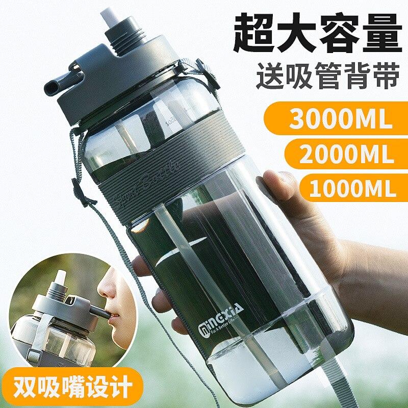 Kitdibar Large Capacity Water Bottle 1000ml Bpa Free with Straw Outdoor Portable Botella De Agua Dep