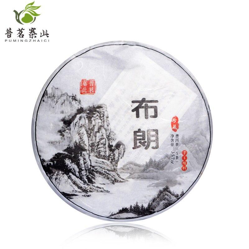 2018 Yunnnan Marrom Montanha Chá Puer Raw Tea para o Lipid-redução e Desintoxicação