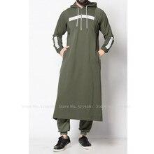 Hommes Jubba Thobe arabe vêtements islamiques Robe musulmane arabie saoudite longue Robe Abaya dubaï Blouse ample caftan pull à capuche hauts