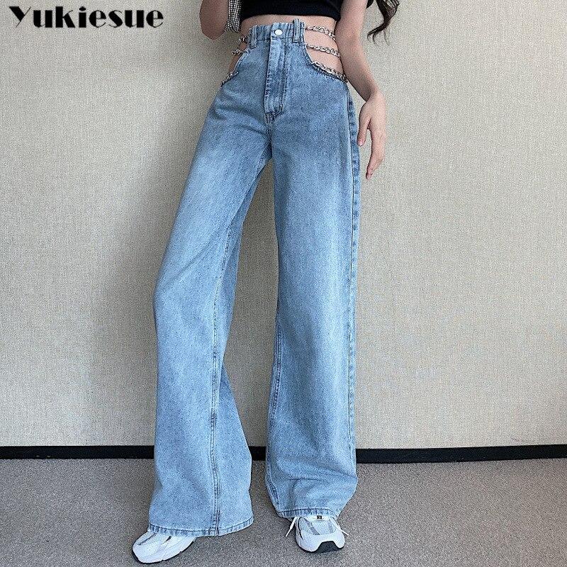 streetwear Side Cross Chain Hollow Out Wide-leg Women's Jeans High Waist Pants Sexy Elegant Ladies E
