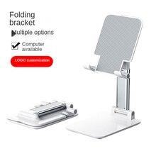 Adjustable Foldable Laptop Stand Non-slip Desktop Laptop Holder Notebook Stand sFor Notebook Macbook