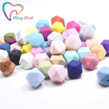 15 PCS 17 MM Hexagon Food Grade Silicone Loose Beads Baby Teether Baby Teething Toy BPA Free Nursing