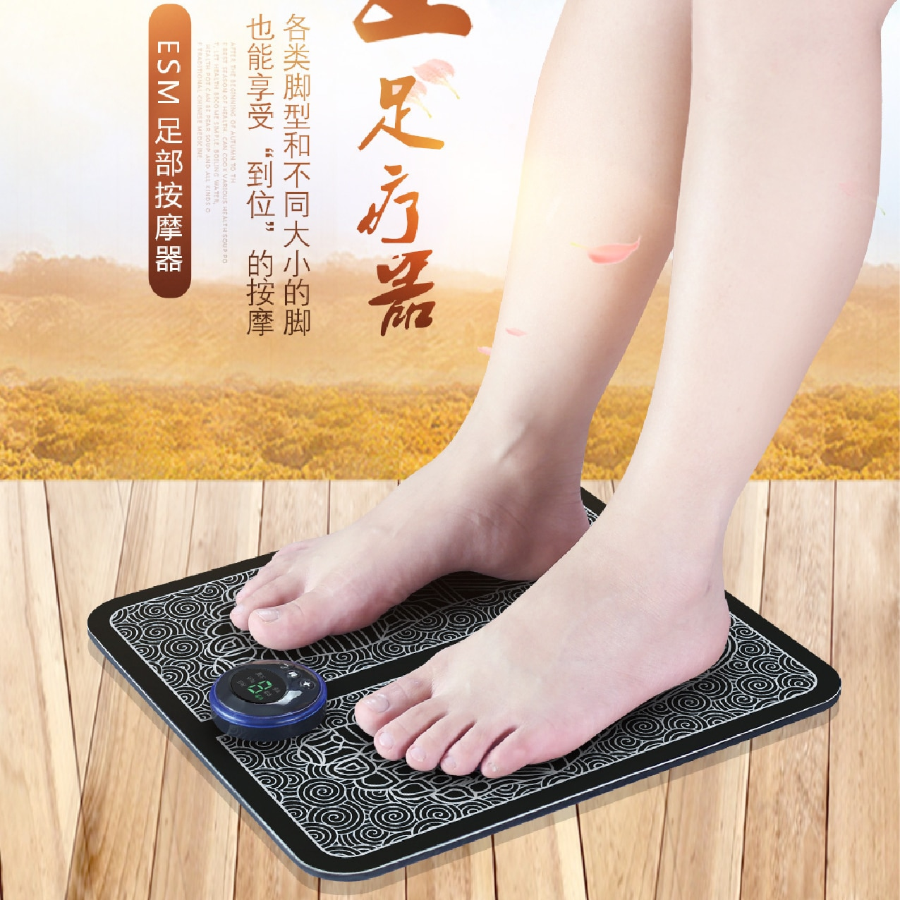 EMS physiotherapy pedicure Pulse foot foot massage pad machine USB charging foot foot massager hanriver multifunctional physical therapy electrotherapy acupoints foot foot massager household 220 v pedicure machine