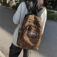 fashion female backpack leopard print nylon dual straps woman travel large capacity girl school shoulder bag