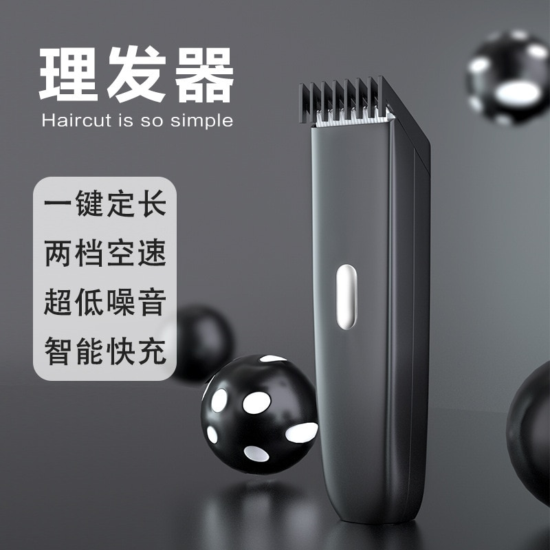 Multifunctional Electric Hair Clippers Trimmers for Men Adults Kids Cordless, USB Rechargeable...