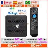 Смарт ТВ-приставка TOX1, Android 9,0, 4 Гб, 32 ГБ, Amlogic S905X3 5G, двухдиапазонный Wi-Fi, 1000 м, поддержка BT 4,2, 4K медиаплеер, цифровая ТВ-приставка Dolby nafs