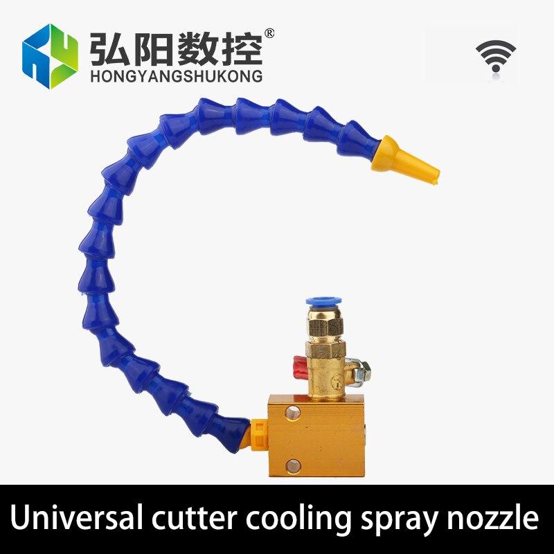 Unidade ajustável do sistema de pulverizador da lubrificação do líquido refrigerante da névoa que embaça para a máquina de gravura de trituração refrigerando do corte do metal