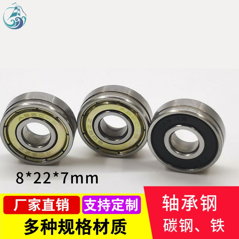 Toy Miniature Deep Groove Ball Bearing 608zz with Anti-skid Groove 50 Groove Carbon Steel Rubber Coated Plastic Bearing
