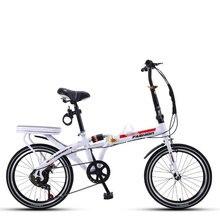 Vélo pliant 20 pouces vitesse Variable Absorption des chocs adulte homme et femmes étudiants vélo Ultra léger