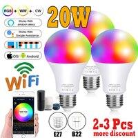 Умсветильник Светодиодная лампа 20 Вт RGB с регулируемой яркостью светильник изменением цвета, работает с приложением Alexa/Google Home Wifi Bluetooth или д...
