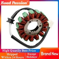 road passion motorcycle generator stator coil assembly for suzuki 31401 41g10 000 gsxr1000 2005 2008