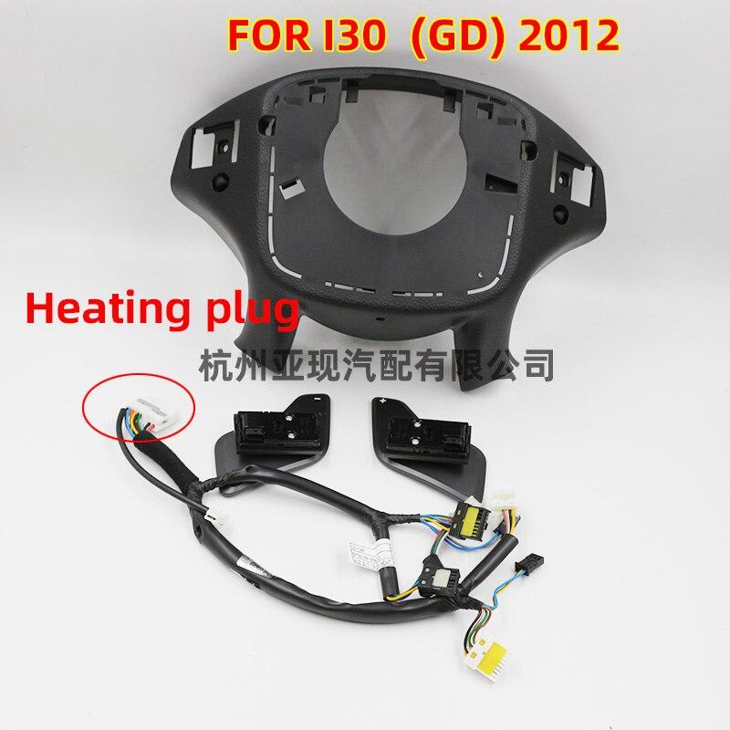 Para i30 (GD )ELANTRA GT 2012 OEM interruptor de cambio de paleta + cable + juego de cubierta