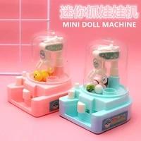 fun desktop interactive mini doll machine doll catcher game catch machine house educational toys childrens gifts