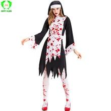 2020 nouveau diable Costume sanglant vierge marie Nun Costume adulte femmes Cosplay robe capuche pour Halloween soeur Cosplay fête Costume