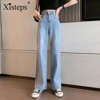 xisteps autumn jeans women loose 2020 new wide leg high elastic waist straight pants vintage boyfriend blue femme denim jeans